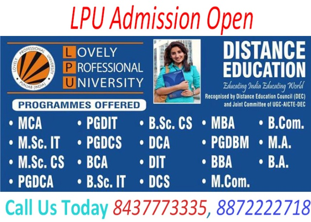 MCA Distance/Correspondence Education (LPU)
